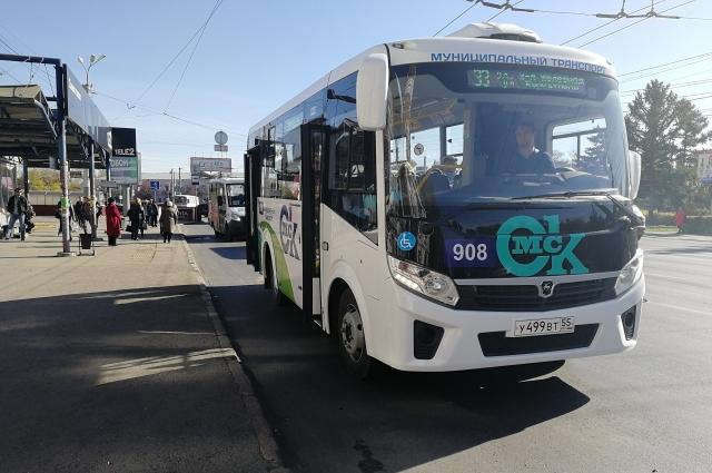 Новые автобусы экологичны - работают на газе.