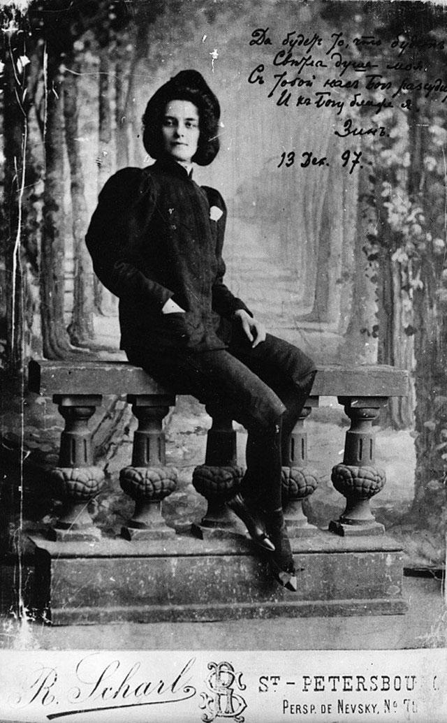 Зинаид Гиппиус, 1897 г.