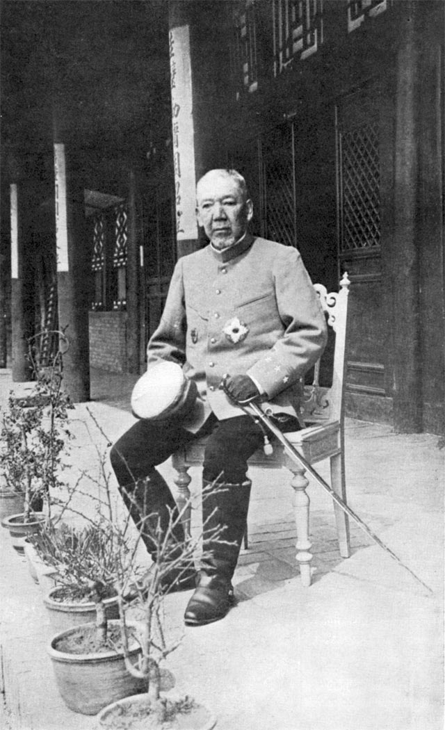 Японский командующий Ояма Ивао.