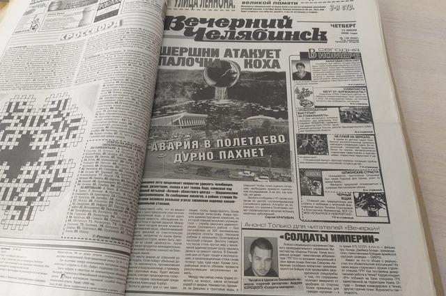 Полетаево-газеты