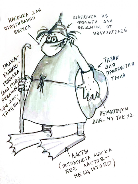 На всякий случай предупреждаем: это изошутка преподавателя МГУ Татьяны Красновой, а не руководство кдействию.