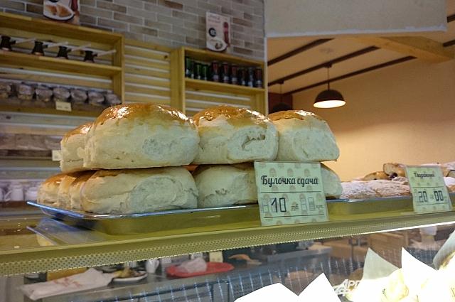 Что из себя представляет хлеб за 10 рублей?