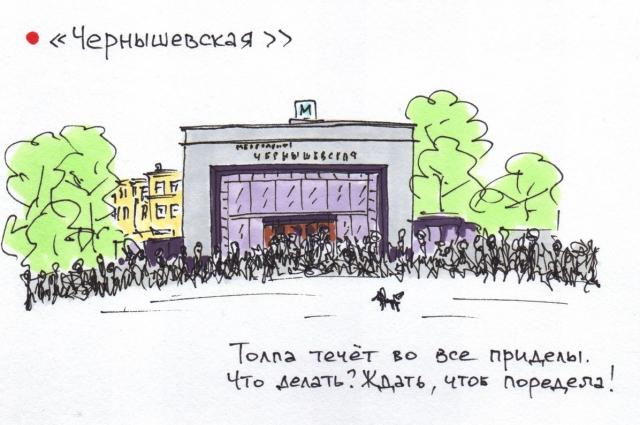 Сам Илья был на всех станциях петербургского метро.