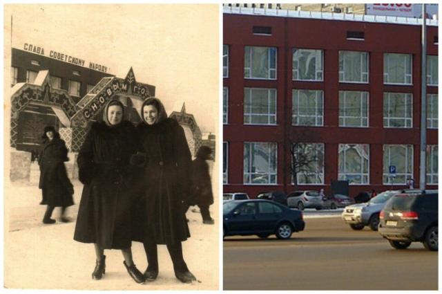 На фото: мама Ирины (справа) на площади Ленина, на фоне здания Центробанка. Фото более 56 лет.