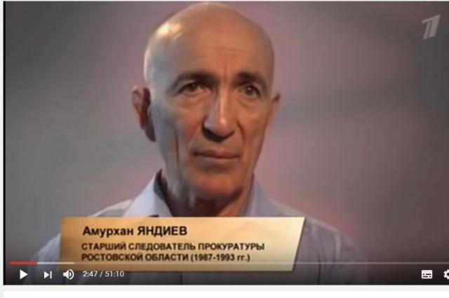 Амирхан Яндиев: К роковой ошибке привела недобросовестная и неграмотная работа органов правопорядка.
