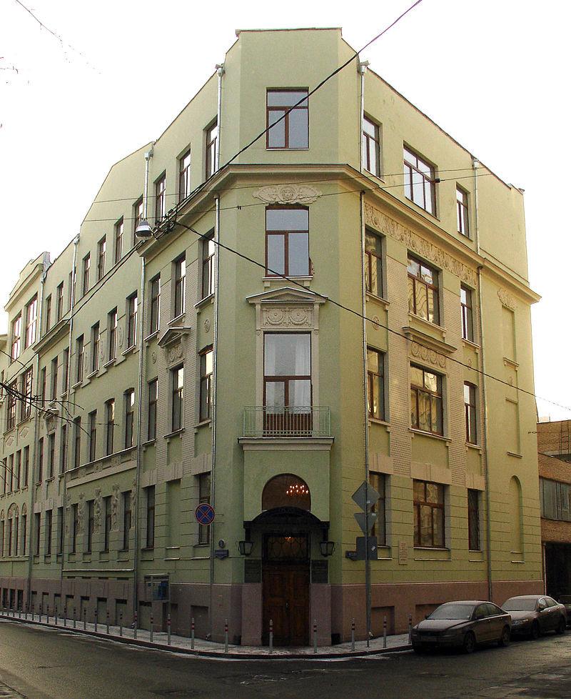 Академическое музыкальное училище при Московской государственной консерватории им. П. И. Чайковского