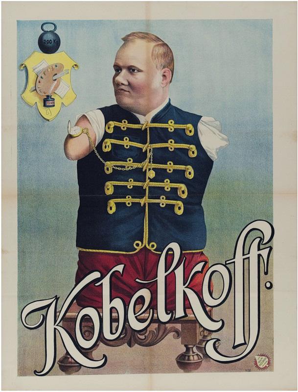 Николай Кобельков