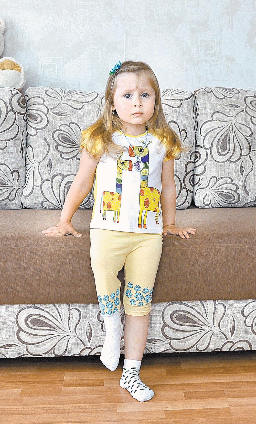 Ноги у Сони разные и называются тоже по-разному: большая и маленькая.