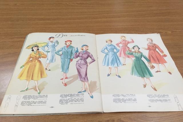 Фасоны одежды для молодежи в журнале мод 1958 года
