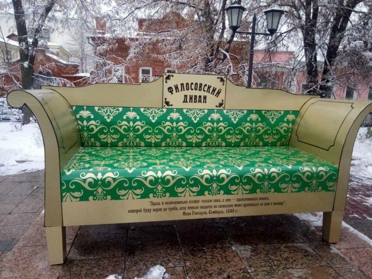 Вот таким предстал обновлённый диван перед горожанами.