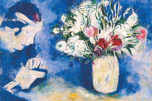 «Белла с книгой и вазой с цветами или Белла в Мурийоне», 1926. Частное собрание © ADAGP Paris 2019 Chagall®