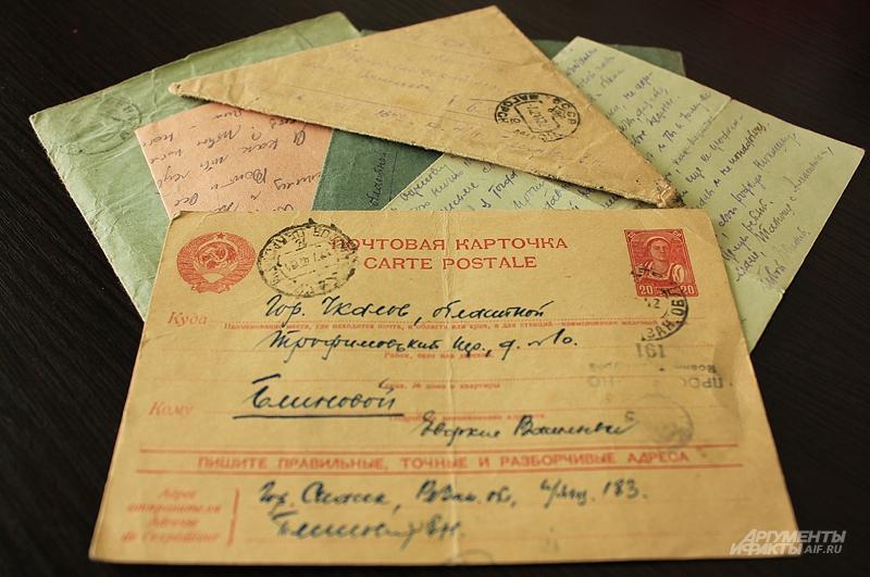 Меньше чем за год фронтовой жизни Евгений отправил домой десятки писем