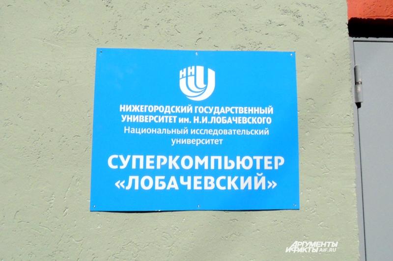Эта вывеска появилась на здании в конце мая