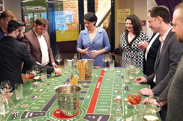 В рамках развлекательной программы «Винное казино» была организована дегустация вин.