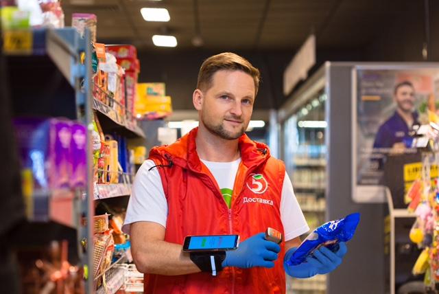 В Ярославле сервис запустили на базе 9 магазинов и сделали его доступным во всех районах.
