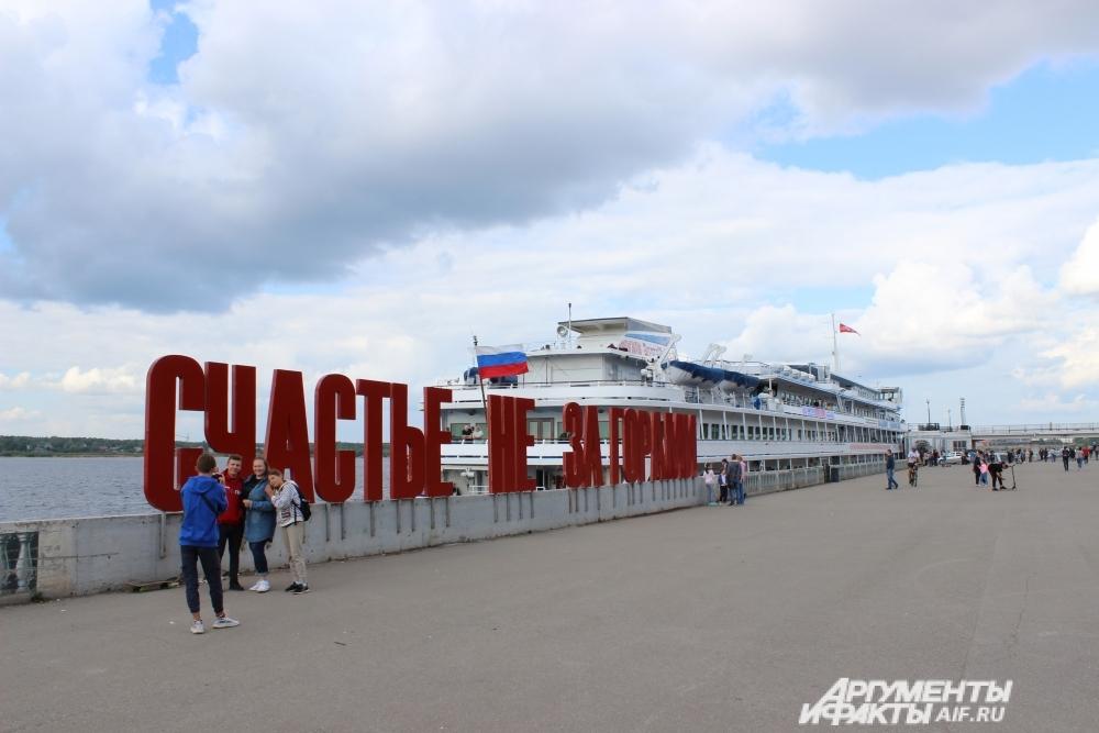 Самое популярное в Перми место для туристов.
