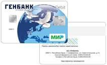 Банковские карты НСПК «Мир»