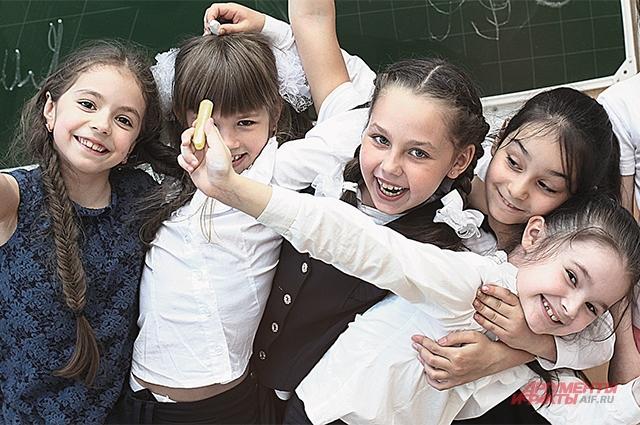 Дети должны идти в школу с радостью.