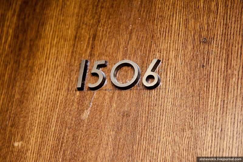 Уральский парламентарий занял кабинет №1506
