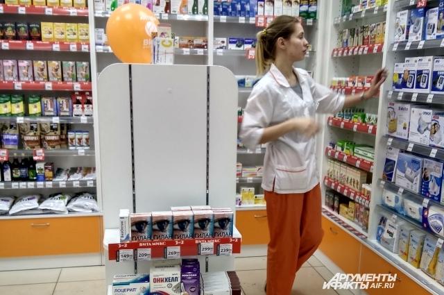 В этой аптеке фармацевт с готовностью бросилась искать более дешёвый препарат.
