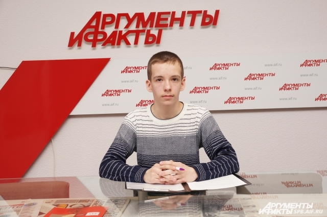 Максим посетил редакцию