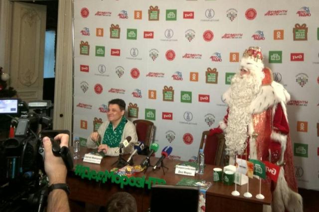 Пресс-конференция Деда Мороза.