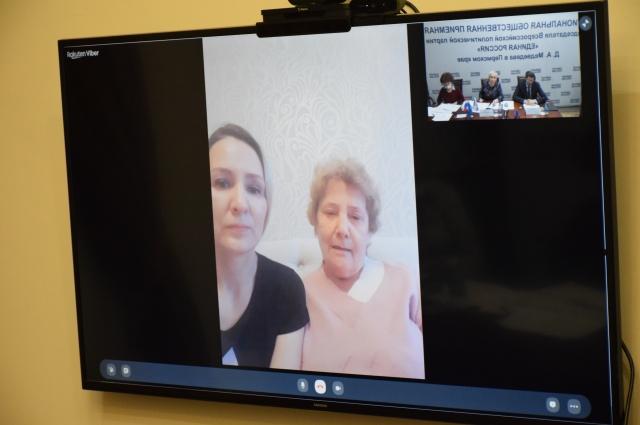 Нина Георгиевна Голышева попросила помочь с госпитализацией в Пермь. Её проблема сразу была решена.