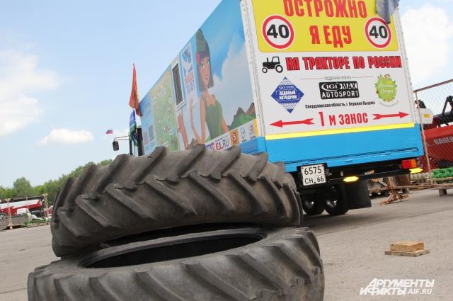 Путешественникам в Ростове пришлось переобуться : после 2 тыс. км колёса пришли в негодность