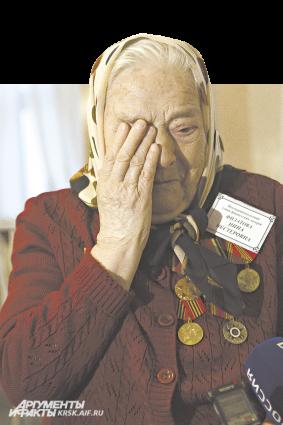 Нина Филатова