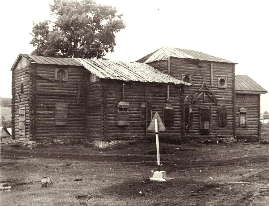 Церковь Богоявления Господня, Прислониха. Фото начала 1970-х годов из паспорта объекта культурного наследия.