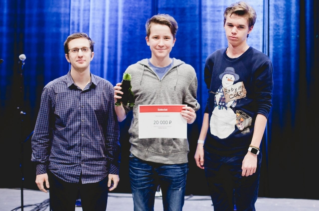 На хакатоне команда взяла приз зрительских симпатий.