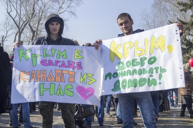 Многие жители Крыма хотели вернуться в Россию ещё в 1991 году