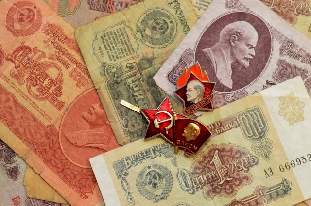 Для многих из нас советские деньги запомнились именно такими
