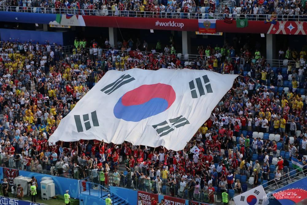 Матч Швеция — Южная Корея. Болельщики страны активно поддерживали команду.