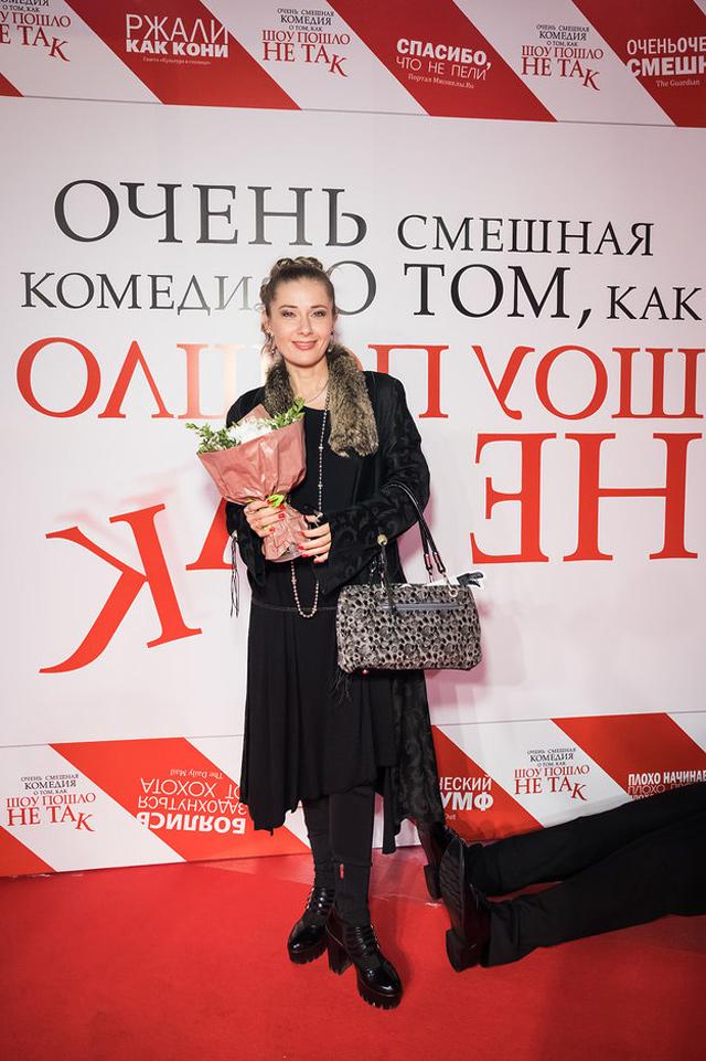 Ирина Линдт.