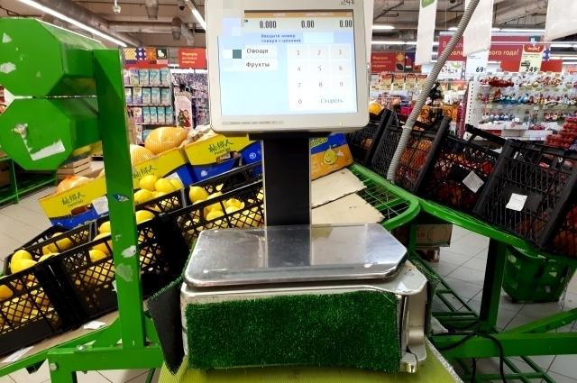 Роспотребнадзор проверит законность установления двойных цен.