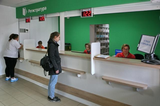 Открытая регистратура стала ближе к пациентам.