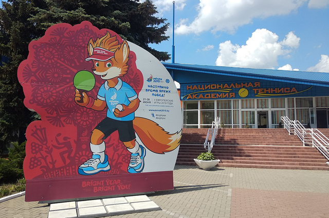 Изображение талисмана II Европейских игр - Лесика возле Республиканского центра олимпийской подготовки по теннису.