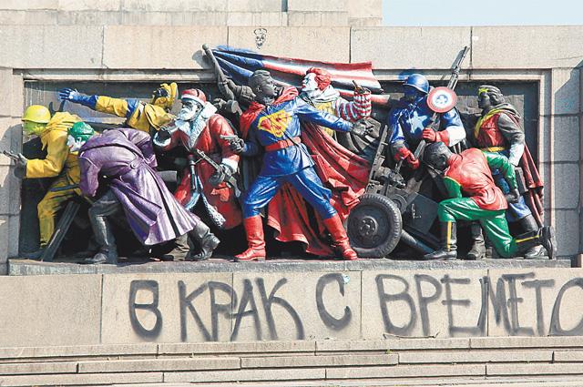 В Софии памятник Советской армии периодически подвергается осквернению