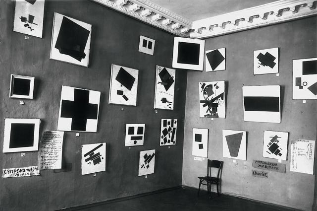 Работы Малевича на первой выставке супрематизма «010»
