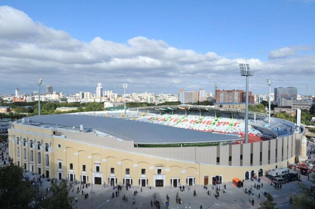 Стадион Центральный в Екатеринбурге после реконструкции