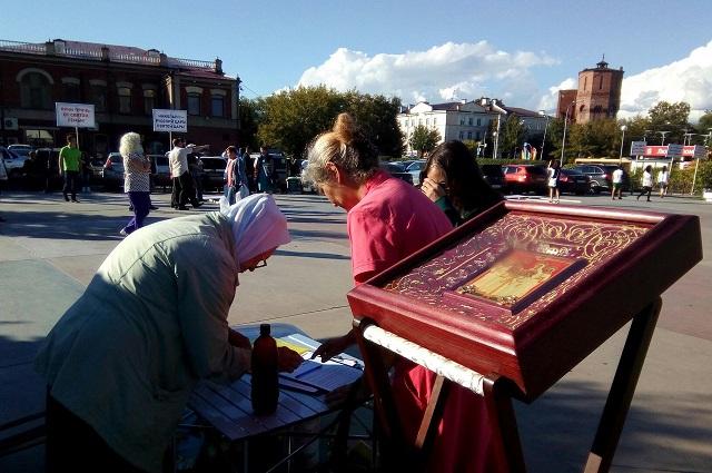 Подписи, которые собрали на митинге, отправят Поклонской.