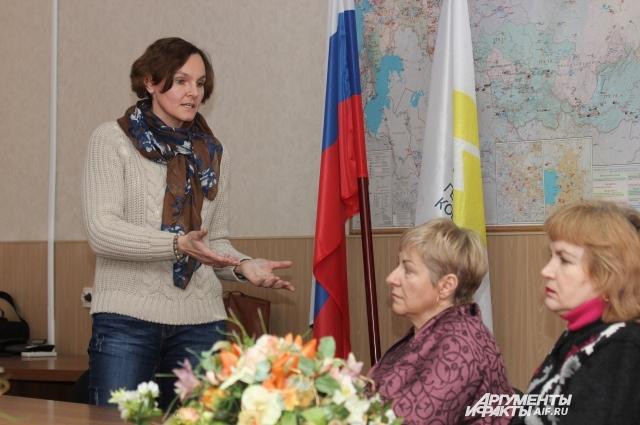 Наталья Лебедева отвечает на вопросы сотрудников ПАО «Квадра» - «Смоленская генерация».