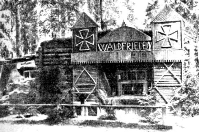 Укрепления немецкой армии.
