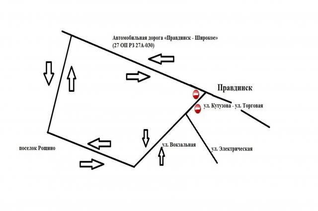 Схема объезда
