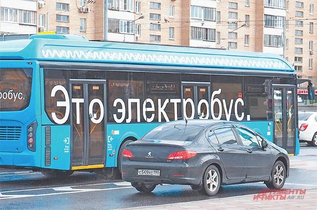 С 2020 года на территории района запустят электробусы.