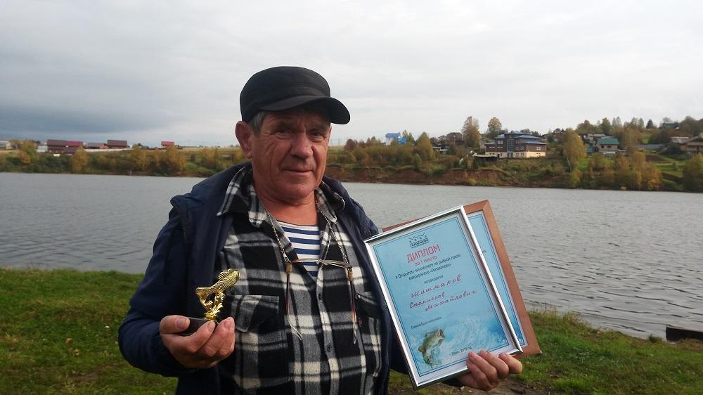 Удача улыбнулась Станиславу Шишмакову. Его улов оказался больше всех и он завоевал заслуженное первое место.