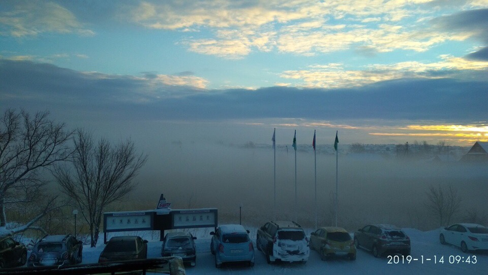 Город накрыл смог.