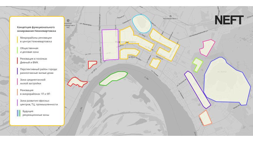 инфографика по зонированию города. По материалам Института территориального планирования «Град»