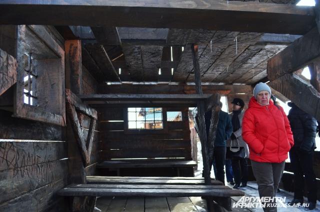 Интерьер барака для заключенных Сиблага.